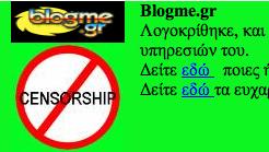 STENGT: Blogme.gr er tatt av gresk sensur.