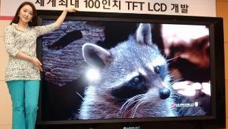 SCHWÆÆÆÆR: LG kommer snart med sin 100 tommers LCD.