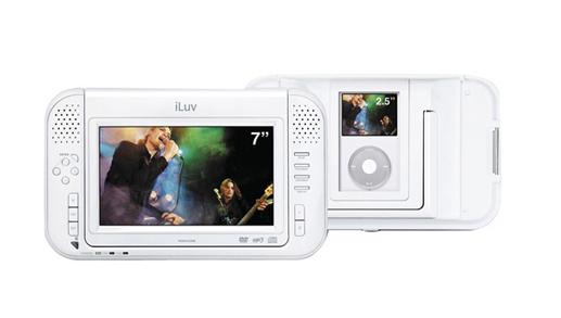 LURT: Om skjermen på iPoden blir for liten kan iLuv være redningen.