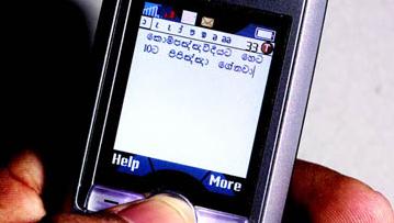 DEAR JOHN:  Stadig flere opplever å bli dumpet via SMS eller e-post.