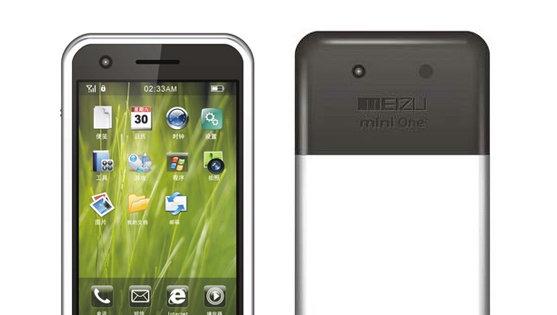 iPhone?  Nei, slett ikke. Meizu M8