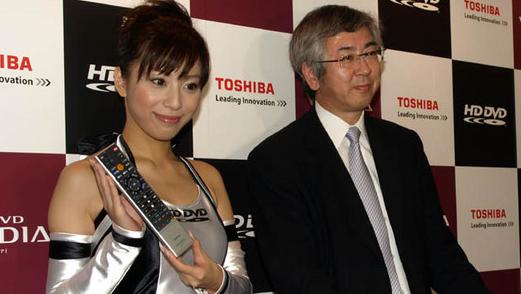 LEDER AN:  Toshiba lar deg ta opp HDTV til vanlig DVD.