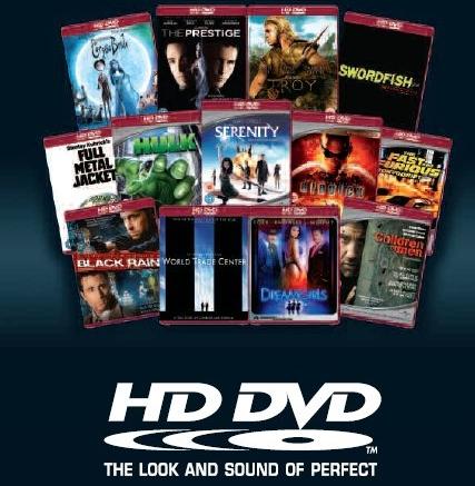 HD_DVD_offer