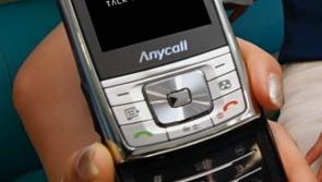 I samarbeid med teleselskapet AnyCall kan Samsung nå tilby opptil 2 Megabits pr. skund opplasting via mobil.