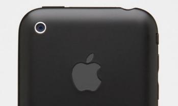 Er dette baksiden til den nye telefonen fra Apple? Det ligner på hvordan ryktene har beskrevet telefonens utseende.