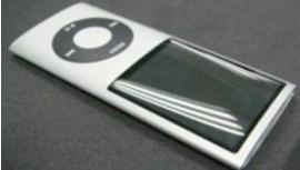 Kevin Rose tror dette er den kommende iPod Nano. Hva tror du?
