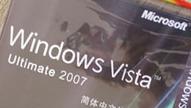 Slik ser en fysisk piratkopi av Windows Vista ut. Det er slike Tollvesenet nå skal stoppe.