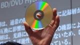 Denne hybrid-disken kan komme til å revolusjonere filmhyllene.