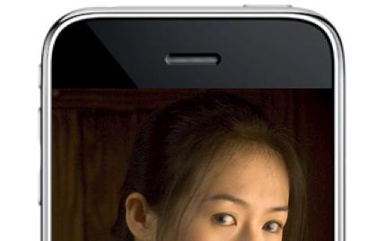I Norge regner hvermansen iPhone som siste skrik innen mobilteknologi. Slik er det ikke i Japan...