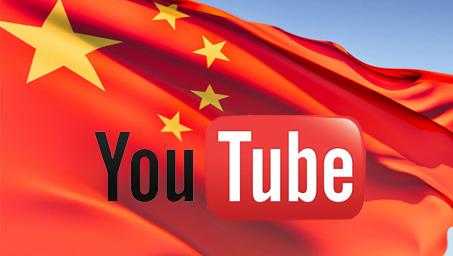 kina youtube