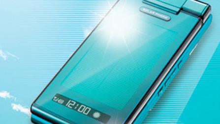 kddi_solar_phone