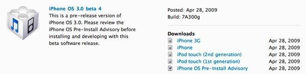 iPhone 3.0 Beta 4 er nå klar for nedlasting av utviklere.