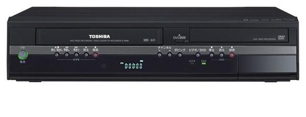 Lyst på en ny VHS-spiller? Toshiba står klare til å selge deg en!