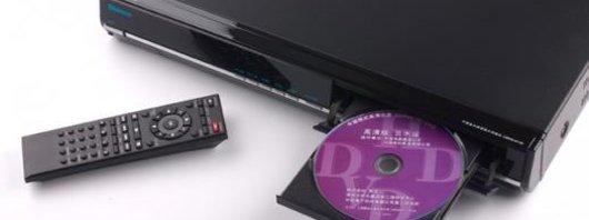 CBHD-spillere som denne fra Hong Kong-baserte Shinco er i ferd med å stjele HD-markedet i Kina.