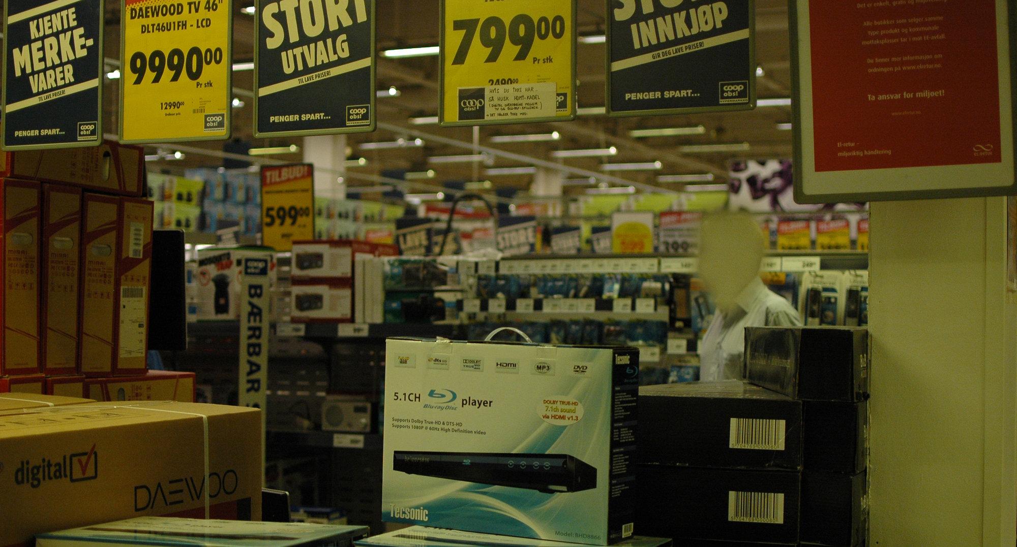 For under 800 kroner kan du nå plukke opp en Tecsonic BHD8866 Blu-ray-spiller. Betyr det at Blu-ray er på vei ut eller inn?