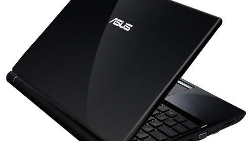 Har du Asus-laptop er sjansene minst for at den må på reparasjon.