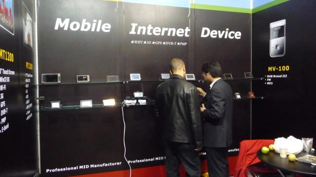 «Mobile Internet Device» - rett og slett. De fleste har vel en slik i lomma allerede?