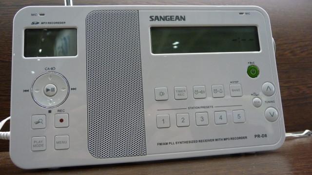 DAB-radioer med MP3-opptaker er ganske ofte å se. Men rene FM-radioer med innebygd digitalopptaker er ikke hverdagskost.