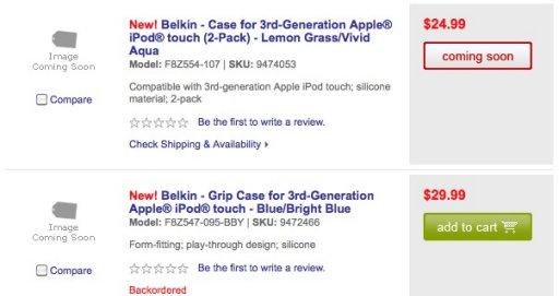 Det ville vært mer overraskende om Apple ikke lanserte en ny Touch i dag. Skjermdumpen er fra den store amerikanske elektronikkkjeden Best Buy. Også tilbehør til 5G iPod Nano er lekket.