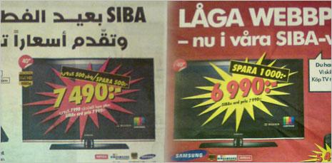 Ulik pris for ulike språkgrupper...