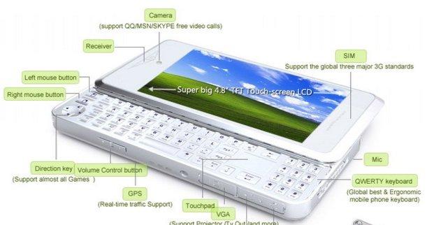 xpphone-20090917-600