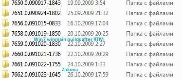 Dette er versjoner av Windows 7 bygget etter den endelige versjonen.