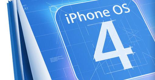 Apple hevder ingen av konkurrentene er i nærheten av å kunne matche iPhone OS 4.0 som lanseres til sommeren.