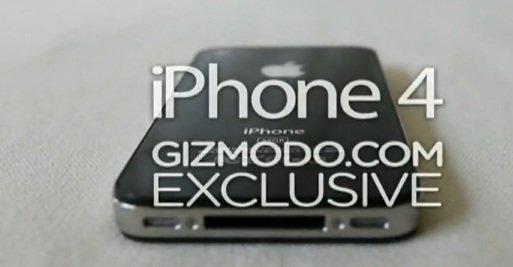 Engadget var først med bilder, men det er Gizmodo som plukket iPhonen fra hverandre og serverte hele verden med videoklipp.