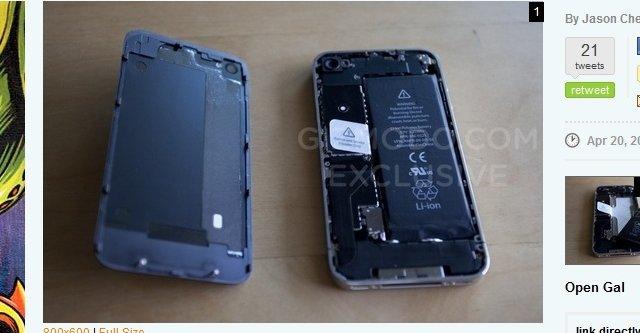 Gizmodo plukket Apples mobil fra hverandre før de leverte den tilbake.