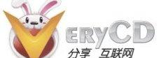 VeryCD har forsynt kinesere med gratis godsaker siden 2003. I går var det slutt.