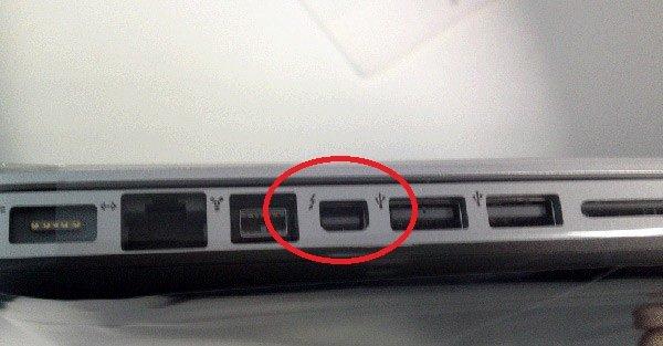 Dette er trolig det første bildet av nye MacBook Pro 13