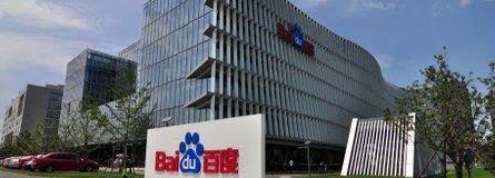 Hovedkontoret til Baidu, Kinas svar på Google. Nå er fire Baidu-ansatte sagt opp for å ha mottatt penger for å slette innlegg.
