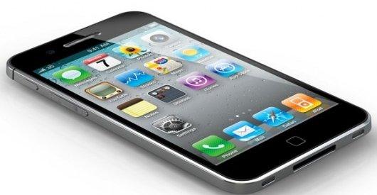 Blir iPhone 5 slik? Vi hadde isåfall ikke blitt skuffet.