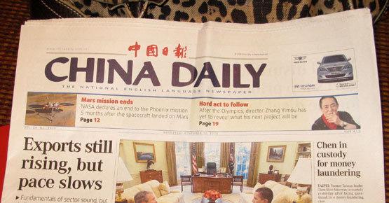 Partiorganet China Daily er ikke blide for at Kina blir knyttet til statsfinansiert hacking.