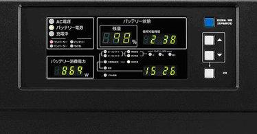 Slik ser kontrollpanelet på Sonys ESS2000-batteri ut.