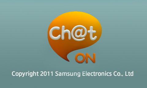 Samsungs nye ChatOn-app vil tilby gratis tekstmeldinger både til sine egne brukere og brukere av andre telefoner og plattformer.