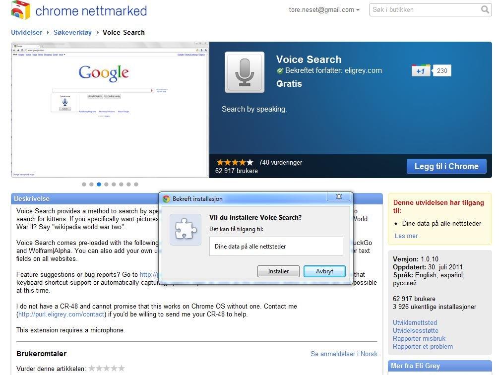 Chrome-stemmesøket er nå tilgjengelig for alle.