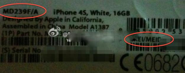 iPhone 4S, 16GB, hvit modell med støtte for telenett i USA og Europa.
