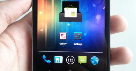 Noen uoffisielle bilder av Nexus Prime har allerede lekket.