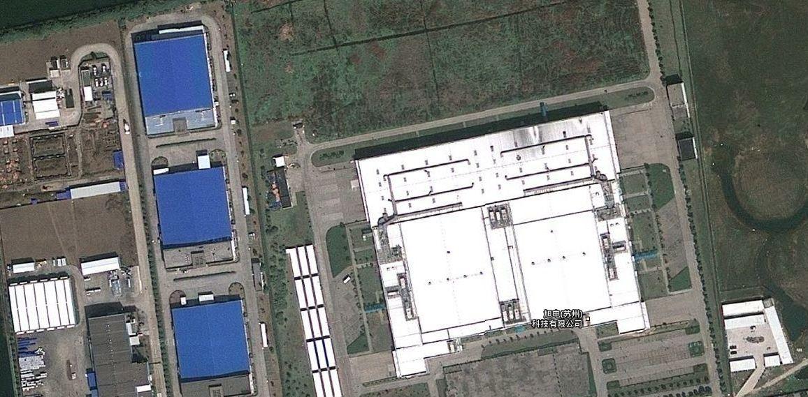 Dette er Catcher-fabrikken i Suzhou, Kina. Nå må den stenge på grunn av miljøpålegg fra myndighetene.