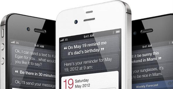 iPhone 4S er nå tilgjengelig i Norge, men det kan tenkes den nye mobilen leverer svært dårlig batterilevetid. Heldigvis er det lett å fikse på.