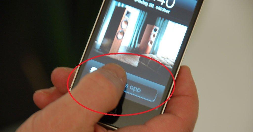 Apple har fått patent på en søknad i 2005 som beskriver hvordan man bruker gester for å manipulere åpne-funksjonen på en låst iPhone.