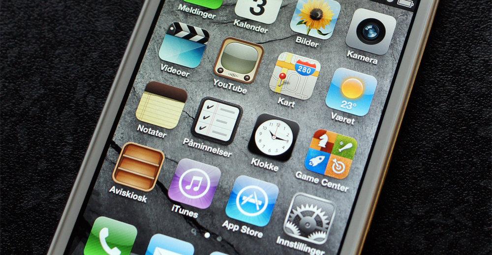 Nå skal det bli ryddigere å dele personlig informasjon med applikasjoner.
