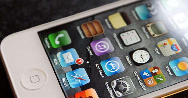 Et nytt hull i iOS 5 kan gjøre det mulig å levere en skikkelig jailbreak-hack.