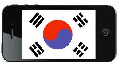 Samsung vil stoppe iPhone 4 S de fleste steder, men ikke i Sør-Korea.