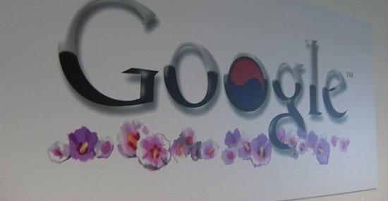 Denne logoen henger på veggen på Googles kontor i Seoul. Nå er lokalene raidet for andre gang.