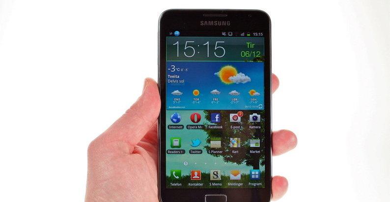 Den populære monstertelefonen blir enda bedre.