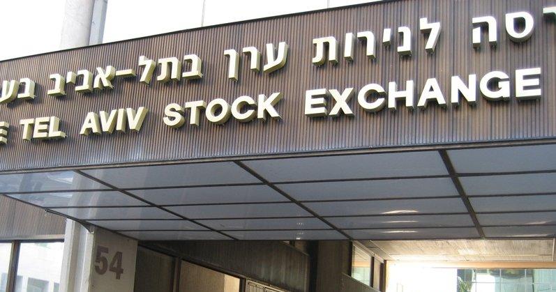 Børsen i Tel Aviv ble i formiddag tatt ned av hackere fra Hamas.