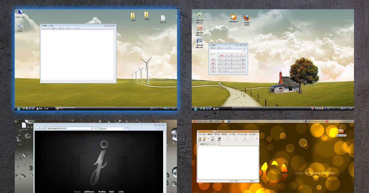 Mange applikasjoner oppe? Denne gir oversikt som i OS X.