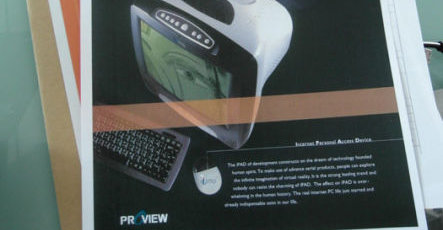 Proviews Internet Personal Access Device.